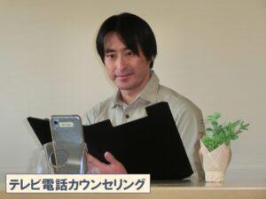 北海道 札幌市 カウンセリングルーム こころの相談所 テレビ電話カウンセリング