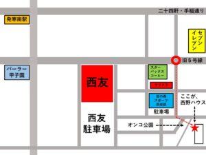 北海道 札幌市 カウンセリングルーム こころの相談所 地図