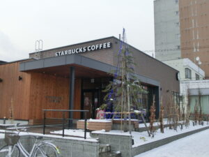 北海道 札幌市 スターバックスコーヒー札幌西町店
